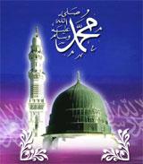 register-islam